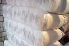 Полотенца вафельные оптом от производителя