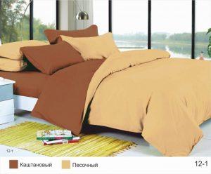 однотонное постельное бельё